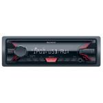 Radio MP3 auto SONY DSX-A200UI, 4X55W, USB, iluminare rosie